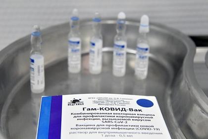 Итальянцы массово поехали в Сан-Марино за российской вакциной: Общество: Мир: Lenta.ru