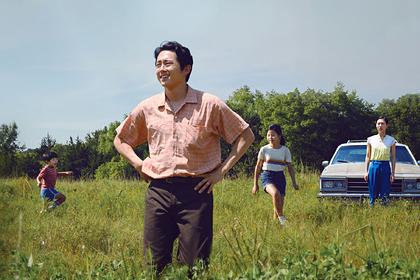 Америка глазами корейских эмигрантов: каким вышел номинированный на шесть «Оскаров» фильм «Минари»