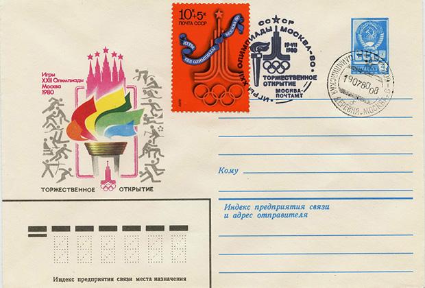 19 июля 1980 года. Торжественное открытие Олимпиады-80 в Москве
