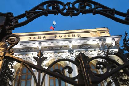 Магистры экономических вузов России не смогли пройти тест ЦБ: Банки: Экономика: Lenta.ru