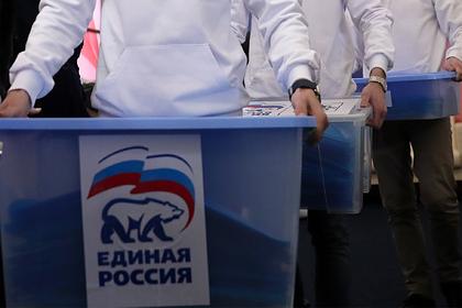 «Единая Россия» подготовила волонтеров к выборам: Политика: Россия: Lenta.ru
