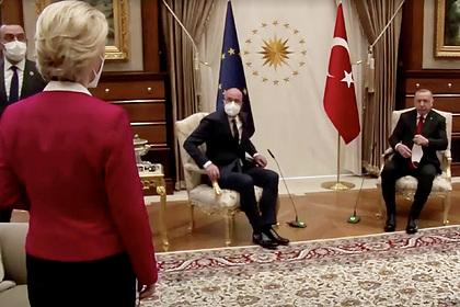 В Турции прояснили инцидент со стулом для главы Еврокомиссии: Политика: Мир: Lenta.ru