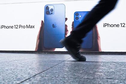 Названы самые мощные iPhone