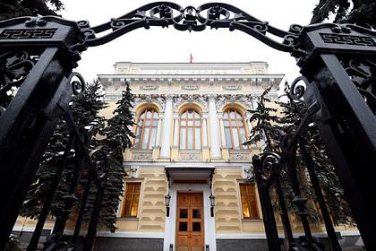 Названы риски при запуске цифрового рубля: Деньги: Экономика: Lenta.ru