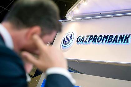 Газпромбанк повысил целевую цену по акциям «Роснефти» сразу на 30 процентов