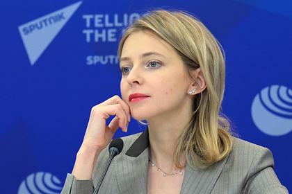 Поклонская упрекнула Зеленского за «красивые слова» о Донбассе: Политика: Россия: Lenta.ru