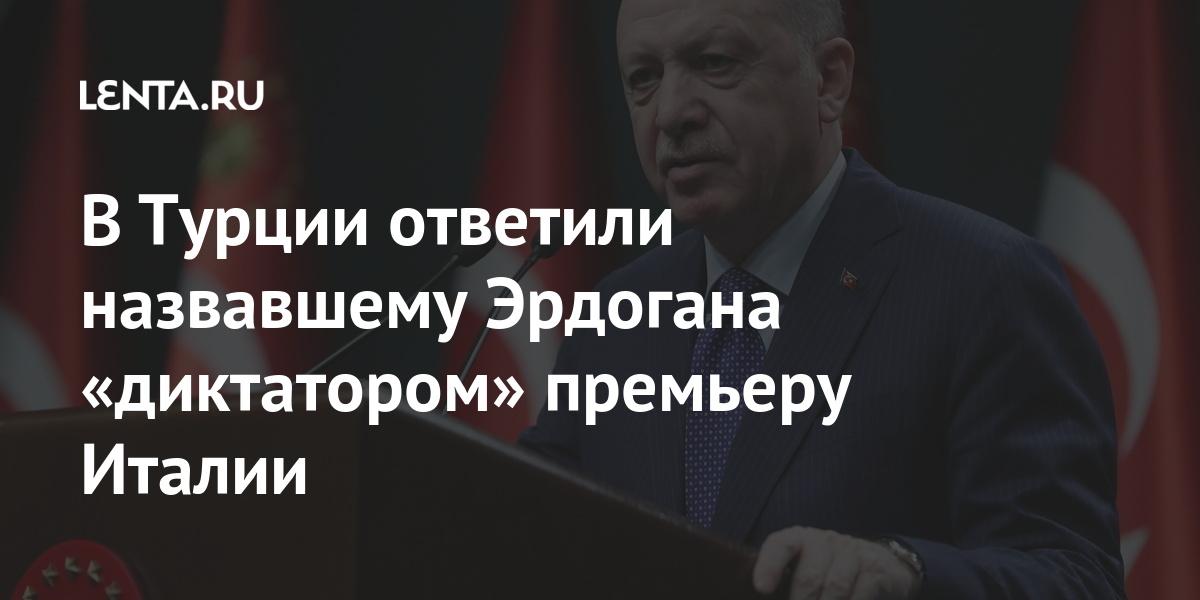 share 92a6982e74d88bd73e9b06dc76c2c362 В Турции ответили назвавшему Эрдогана «диктатором» премьеру Италии