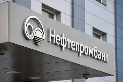 https://icdn.lenta.ru/images/2021/04/09/09/20210409092305914/pic_5f5c16095650d1cac647b4d72588164e.jpg
