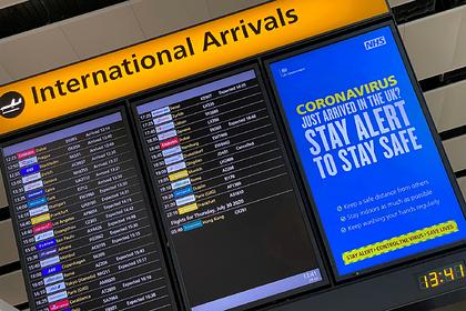 Стало известно о планах Великобритании открыть границы для туристов: Мир: Путешествия: Lenta.ru