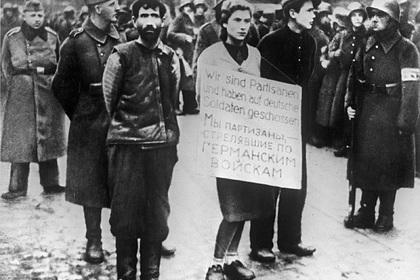 В Белоруссии возбудили дело о геноциде в годы Великой Отечественной