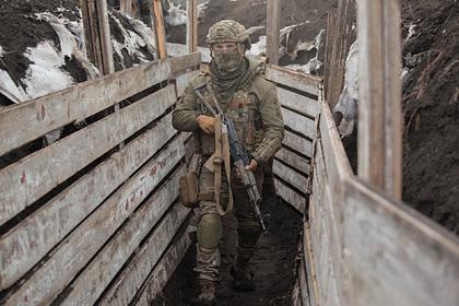 Вооруженные силы Украины объявили о готовности к обострению ситуации в Донбассе