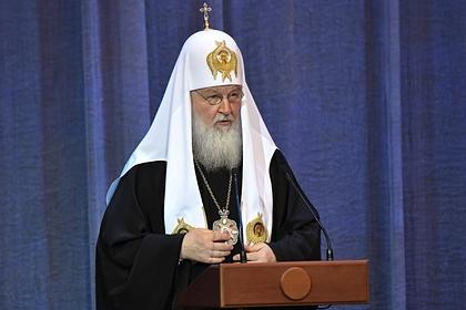 Патриарх Кирилл выразил соболезнования в связи со смертью принца Филиппа
