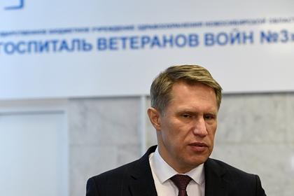 Мурашко сообщил о разработке еще одной вакцины от коронавируса в России