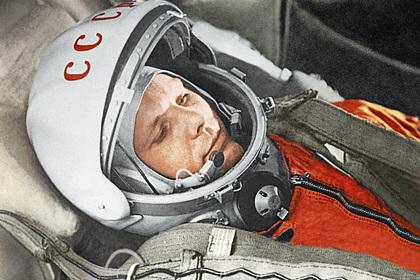 Опубликована инструкция для Юрия Гагарина в космосе