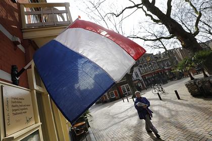 Россия разорвала налоговое соглашение с Нидерландами