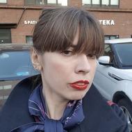 Вероника Гудкова