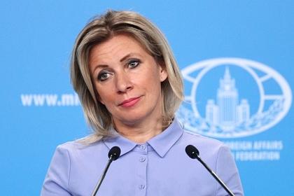 Захарова ответила на слова Зеленского о роли Украины в покорении космоса
