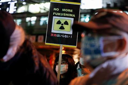 Власти Японии разрешили слить в океан воду с «Фукусимы»