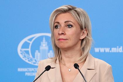 Захарова уличила CNN в попытке выдать украинские танки за российские