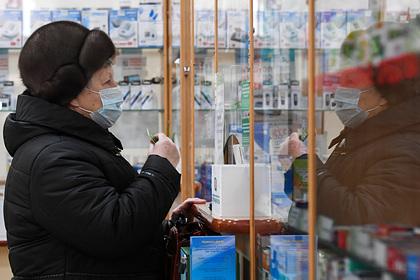 Российские аптеки начали отказываться продавать феназепам