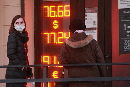 Взявших дешевую ипотеку россиян предупредили о возможном увеличении ставки