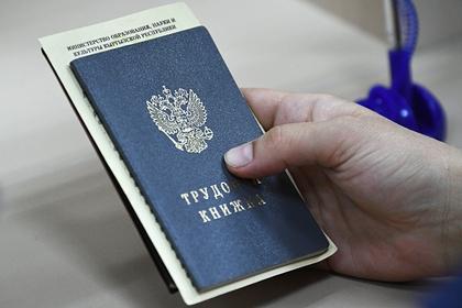 Российский рынок труда потерял рекордное число молодых сотрудников