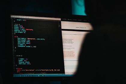 Российского посла вызвали в МИД Швеции из-за кибератак