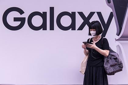Samsung рассекретила «самый мощный Galaxy»