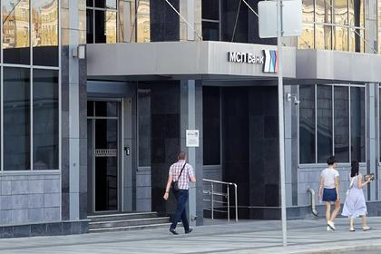 МСП Банк нарастил объем поддержки компаний в 2020 году
