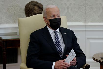 Чернокожее сообщество надавило на Байдена в Овальном кабинете