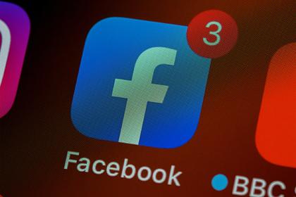 В Ирландии завели дело против Facebook