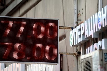 Курс доллара взлетел на новостях о санкциях США