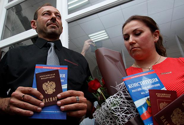 Граждане ДНР, получившие российские паспорта