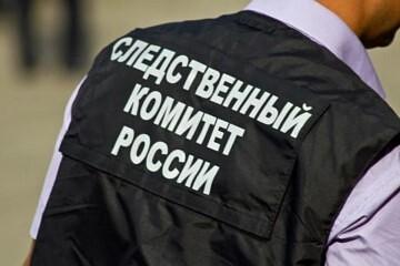 Российский ребенок оставил велосипед у реки и пропал