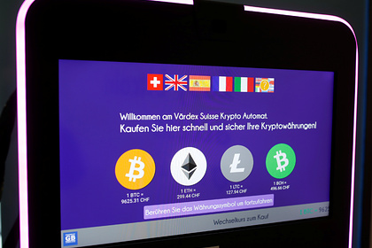 Россиян предупредили о новой схеме мошенничества с криптовалютами