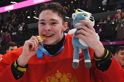 Власти США запретили участвовать в ЧМ лидеру юниорской сборной России по хоккею