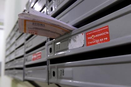 В Госдуме назвали способ защитить россиян-должников