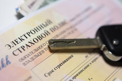 Россиянам перечислили признаки поддельного полиса ОСАГО