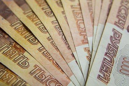 Названы вакансии с зарплатами более 500 тысяч рублей в месяц