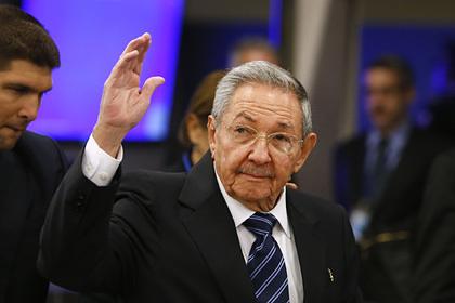 В США сообщили о попытке покушения ЦРУ на Рауля Кастро