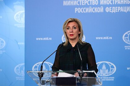 Захарова отреагировала на высылку российских дипломатов из Чехии
