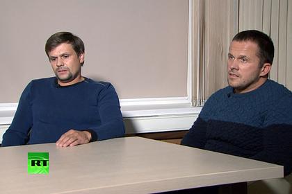 Чехия объявила в розыск Петрова и Боширова