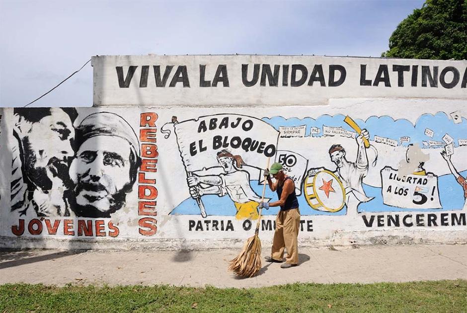 Рисунок с Эрнесто Че Геварой и Фиделем Кастро в Гаване