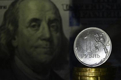 Финансовый аналитик рассказал о плане США сделать доллар по 125 рублей