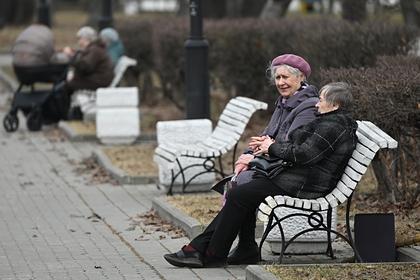 Российских пенсионеров захотели освободить от налогов по вкладам