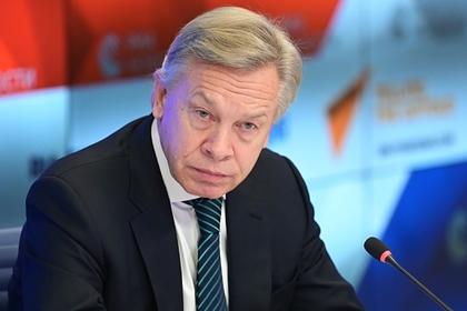 Пушков прокомментировал решение Британии направить корабли в Черное море