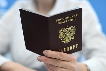 В МВД назвали россиянам главное отличие электронных паспортов от обычных