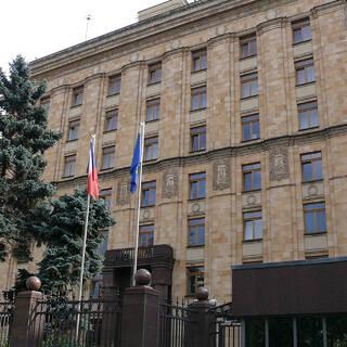 Здание посольства Чешской Республики
