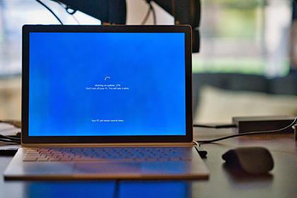 Раскрыт способ ускорить загрузку файлов на компьютере