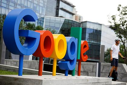 В России оценили решение ФАС о возбуждении дела против Google